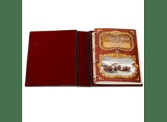 Родословная книга Гербовая с литым гербом
