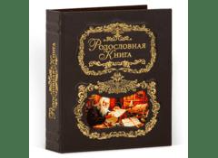 Родословная книга Летописец
