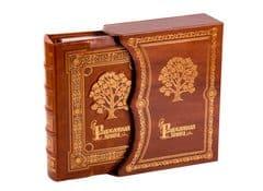 Родословная книга большая Царская в футляре