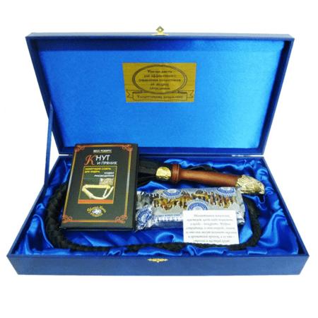 Подарочный набор Кнут и пряник с латунной ручкой и книжкой