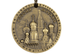 Брелок сувенирный Великая Россия