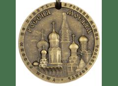 Брелок сувенирный Собор Василия Блаженного