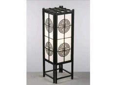 Японская  лампа Чо Шу