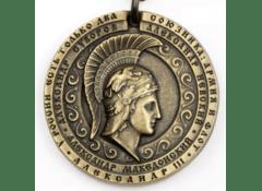 Брелок сувенирный Великие Александры
