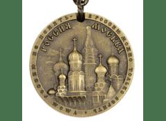 Брелок сувенирный Great rulers of Russia