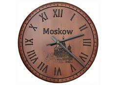 Часы настенные Moscow