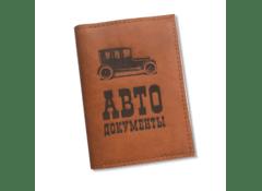 Обложка на автодокументы РетроАвто