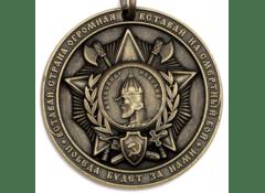Брелок сувенирный Орден Александра Невского